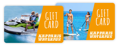 watersports gift cards